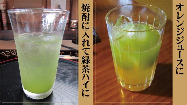 粉末緑茶と緑茶杯